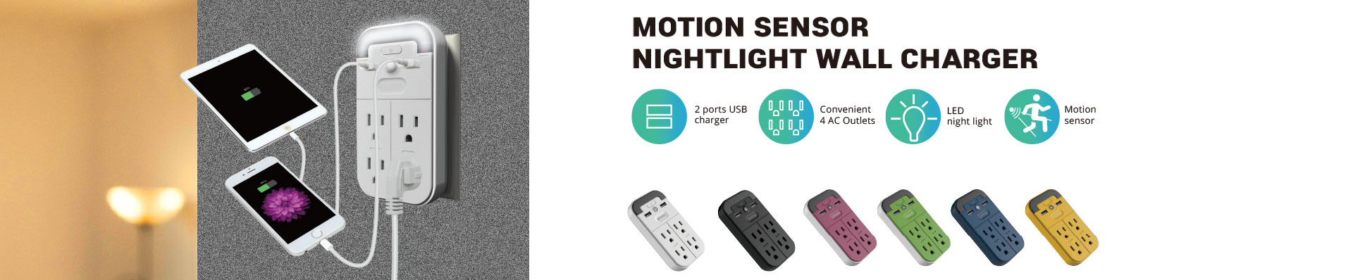 Motion Sensor Nightlight Wall Charger